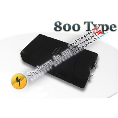 Шокер 800 Type