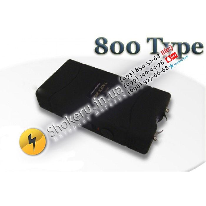Шокер 800 Type оса 800