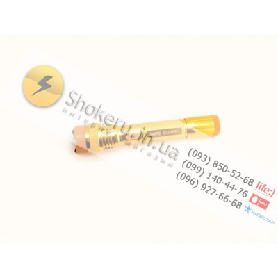 Электрошокер TW-C01 (Yellow)