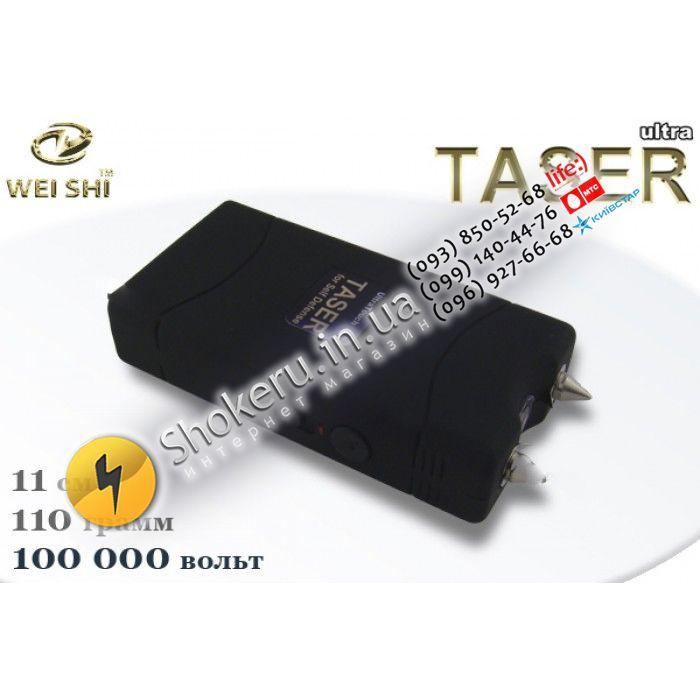 Шокер  Taser ultra (110 000 Вольт)