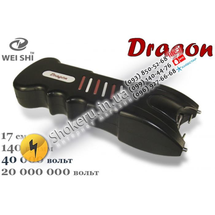 Электрошокер Dragon