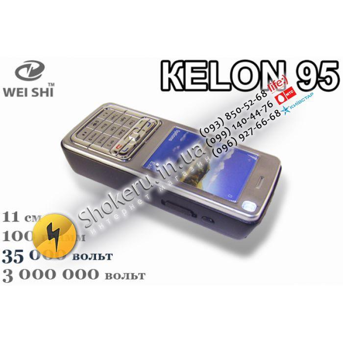 Электрошокер Kelon в виде телефона