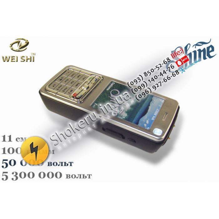 Электрошокер Shine телефон